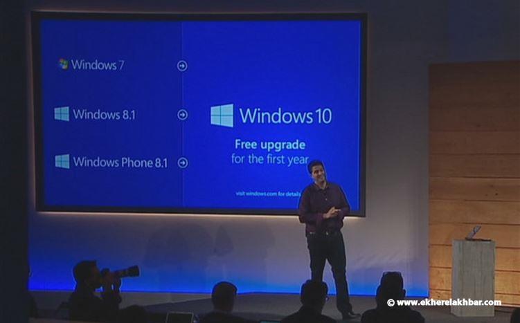 upgrade windows 8 to windows 10 cost