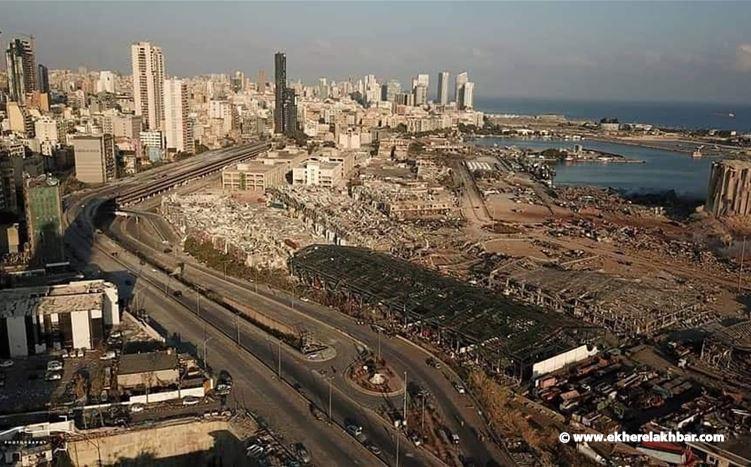 بعد الانفجار... بيروت بالصور